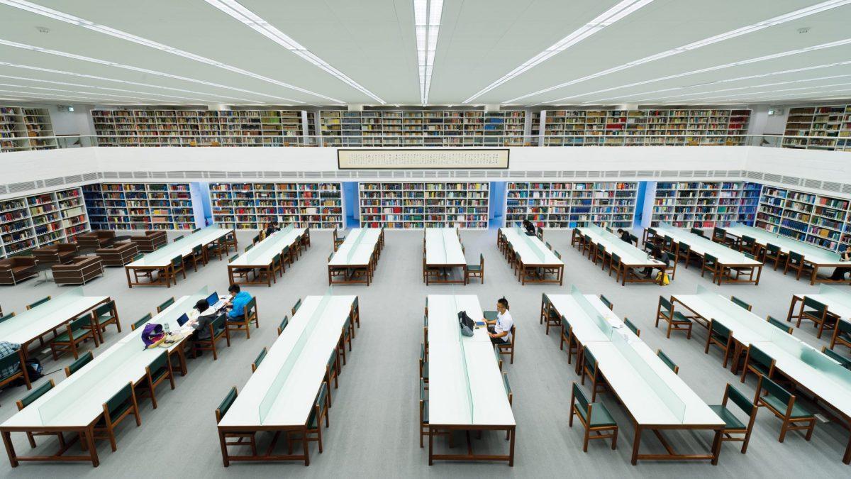 CUHK_Library_002